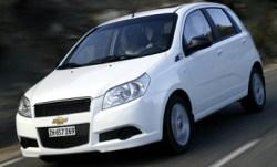 Auto Usado Chevrolet Aveo Emotion 1.6 Full