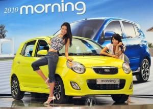Kia Morning (Picanto) 2010