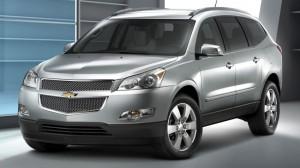 Chevrolet Traverse 2011: ficha técnica, precio, 12 imágenes y lista de rivales