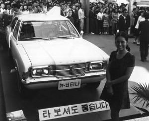 El primer carro de Hyundai fue el Cortina