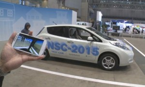 Nissan NSC-2015, el carro fantástico sería real