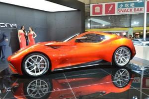 Icona Vulcano: un superdeportivo hibrido con 950CV
