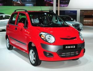 Chery QQ 2013: un carro de accesible precio.