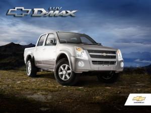 Chevrolet D-Max 2014: totalmente nueva.