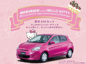 Mitsubishi Mirage Mirage Hello Kitty.