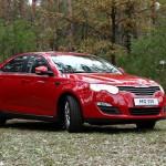 MG 550 2014: prestaciones, comodidad y aires deportivos.