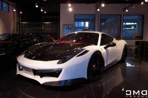 Ferrari 458 Italia MCC Edition: Belleza y exclusividad.