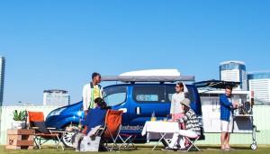 Nissan Ultimate Smart BBQ Vehicle, un carro con asadero propio y con sistema karaoke.