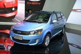 Chery Arrizo M7: el primer Monovolumen del fabricante chino.