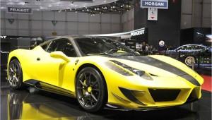 Auto Show de Ginebra 2016: Mansory Ferrari 4XX Siracusa. ¡! Sensacional!!