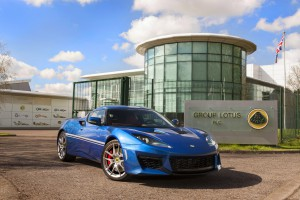 Lotus Evora 400 Exclusive Edition: Solo 10 exclusivas unidades.