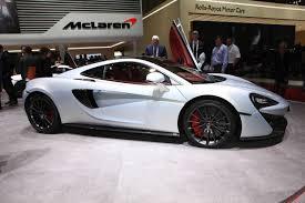 McLaren 570GT by MSO Concept, más exclusividad y belleza