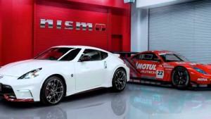 Nissan 370Z Nismo 2017: diseño, potencia y prestaciones.