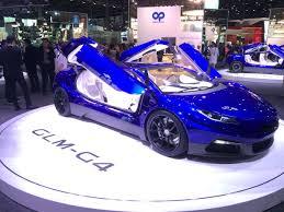 Auto Show de París 2016: GLM-G4, un atractivo auto eléctrico japonés