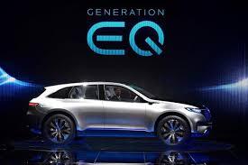 Auto Show de París 2016: Mercedes Benz EQ, el primero de una gama eléctrica.