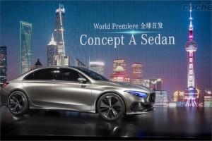 Auto Shanghai 2017: Mercedes-Benz Concept A Sedán, el futuro de los compactos