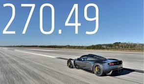 Imágenes de coches de alta potencia (6)