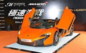 Imágenes de carros de alto rendimiento (20)