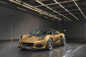 Lotus Elise Cup 260: solo para 30 afortunados