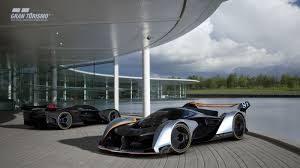 McLaren Ultimate Vision GT: exclusivo para el mundo virtual