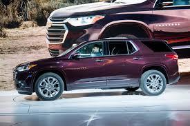 Chevrolet Traverse 2018: más diseño y más poder.