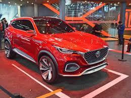 Salón de Beijing 2018: MG X-Motion Concept, una nueva SUV