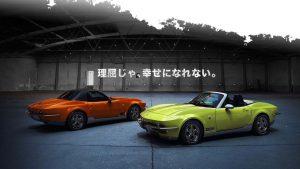 Mitsuoka Rock Star, un MX-5 que se convirtió en un Corvette Stingray