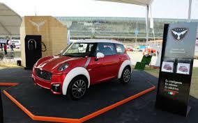Zacua, desde México llega un pequeño auto eléctrico