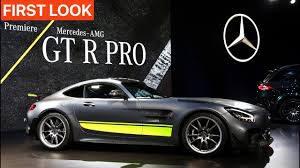 Auto Show Los Ángeles de 2018: Mercedes-AMG GT R PRO, hermoso y radical