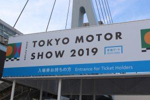 Todas las imágenes del Auto Show de Tokio 2019