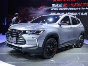 Chevrolet Tracker 2020: Una nueva y mejorada generación
