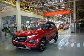 Chevrolet Groove 2021: Desde la China llega una SUV para Sudamérica
