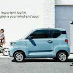 Hong Guang Mini EV: El auto eléctrico que destronó a Tesla en China