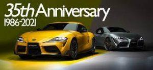 Toyota Supra 35th Anniversary: Solo 70 unidades para celebrar con exclusividad.
