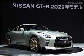 Nissan GT-R 2022: Ya está a la venta en Japón.